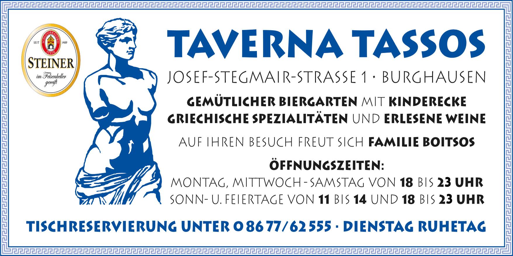 Taverna Tassos